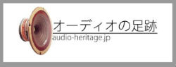 AUDIO-HERITAGE